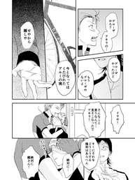アルミメモリー_028.jpg