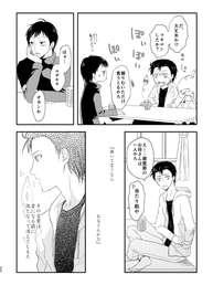 彼岸西風_020.jpg