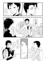 彼岸西風_019.jpg