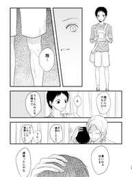 彼岸西風_013.jpg