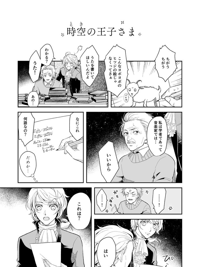 page0119.jpg