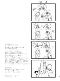 彼岸西風_023.jpg