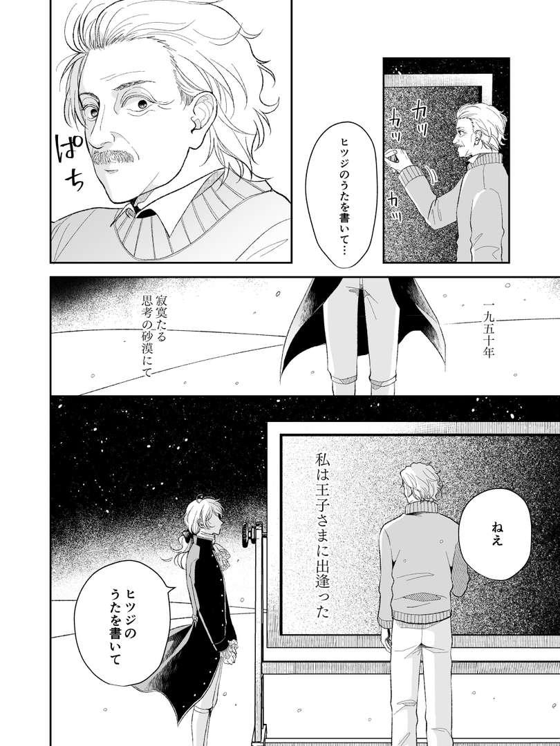 page0118.jpg