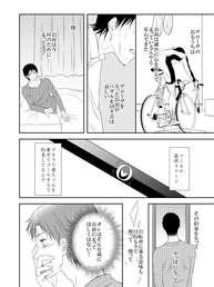 アルミメモリー_040.jpg