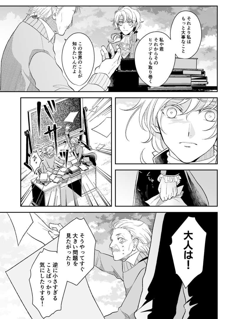 page0123.jpg