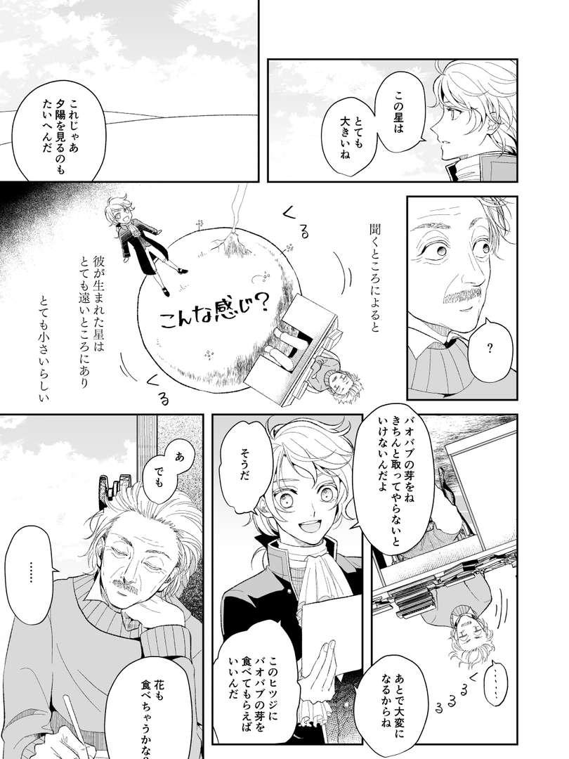 page0121.jpg
