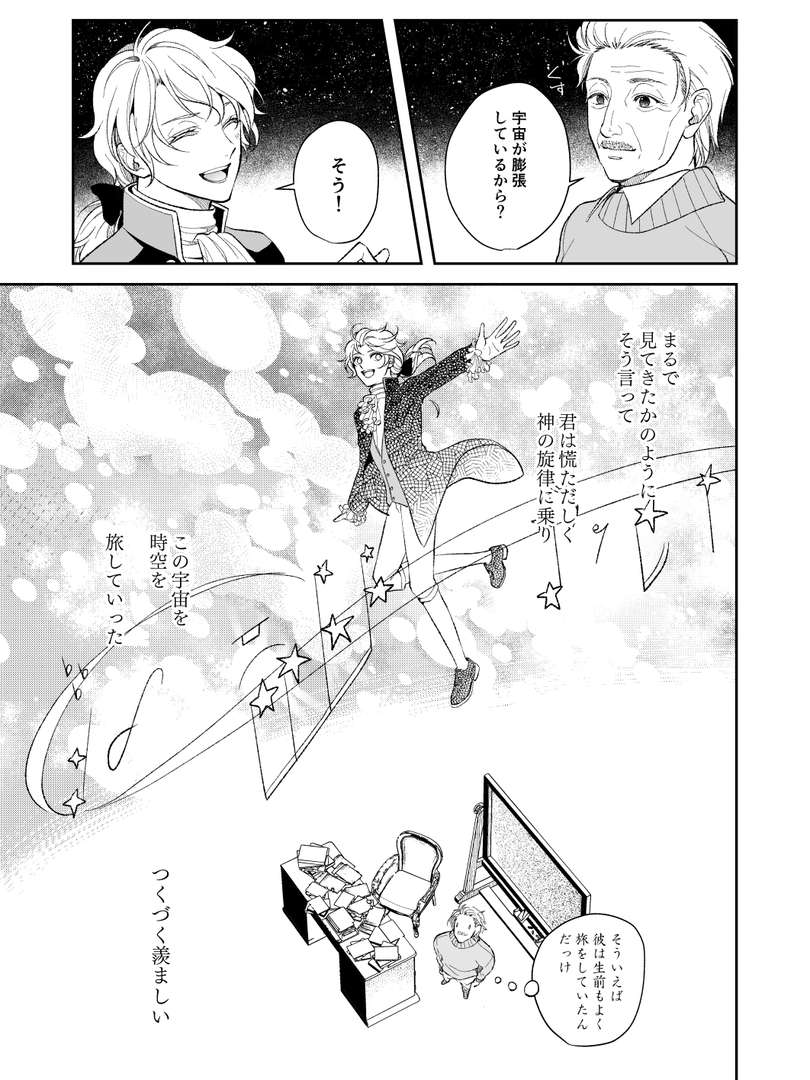 page0129.jpg