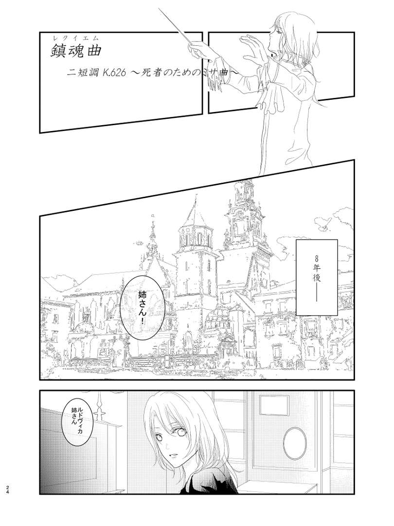 A (14).jpg