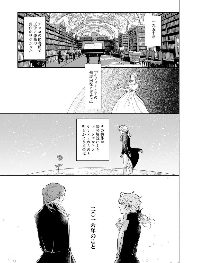 page0131.jpg