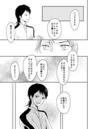 アルミメモリー_045.jpg