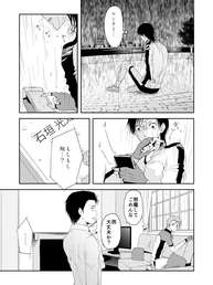 アルミメモリー_011.jpg