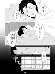 アルミメモリー_022.jpg