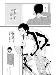 アルミメモリー_041.jpg