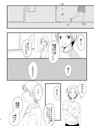 彼岸西風_006.jpg
