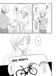 彼岸西風_011.jpg