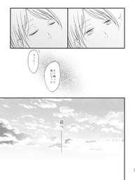 彼岸西風_017.jpg