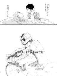 彼岸西風_016.jpg