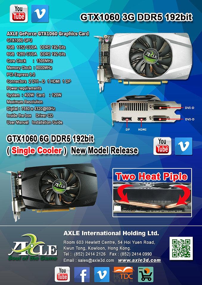 GTX1060-271.jpg