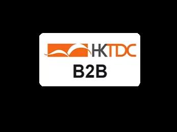 B2B 官网.png