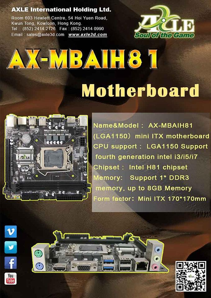AX-MBAIH81.jpg