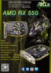 RX550.jpg