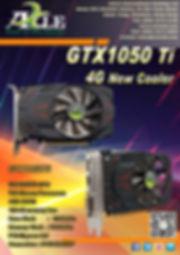 GTX-1050Ti.jpg