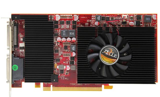 HD7750 G9VD 1.jpg