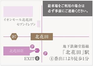 北花田店.jpg
