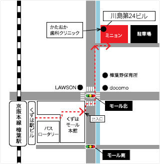 img_top_map_kuzuha_edited.jpg