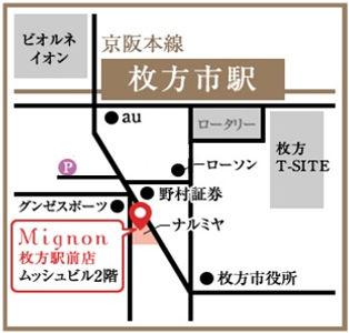 枚方駅前店.jpg