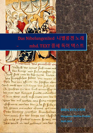 Nibelungenlied - mhd Text