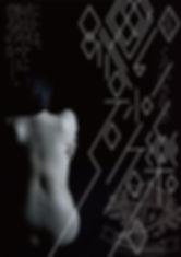 『黒い砂礫』チラシ表面.jpg