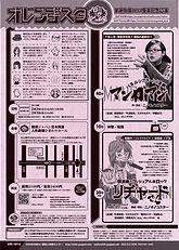 『リチャードさん』P新人賞記念公演裏面.jpg