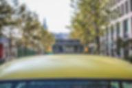 ЕНВД 2020 такси (пассажирские перевозки) в Московской области