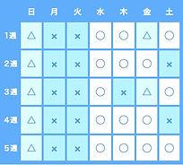 %E3%82%AB%E3%83%AC%E3%83%B3%E3%82%BF%E3%
