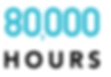 80000 hrs logo.PNG
