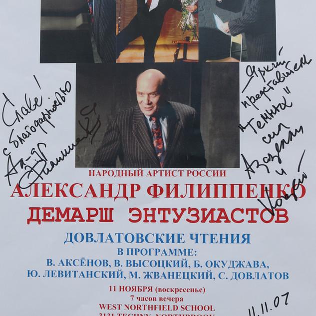 А.Г. Филипенко