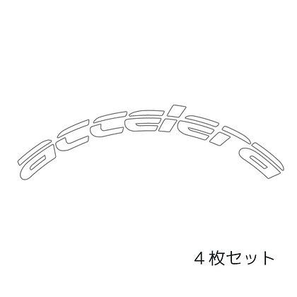 タイヤラバーステッカー アクセレラ 4枚セット