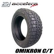 OMIKRON_CT1.jpg