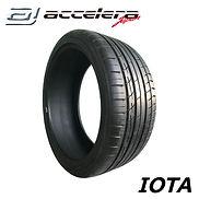 NEW-IOTA1.jpg
