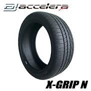 X-GRIPweb用1.jpg