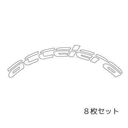 タイヤラバーステッカー アクセレラ 8枚セット