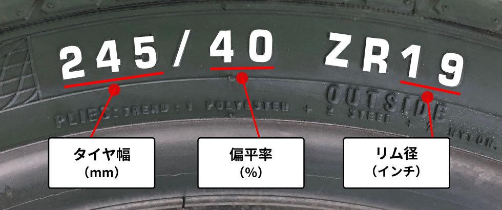 サイズ表記.jpg