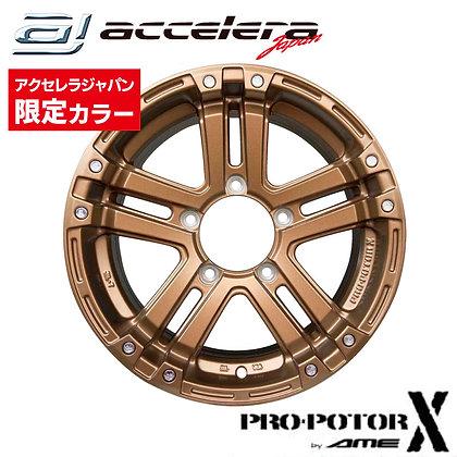 AME PRO-POTOR X PPX SJ-X5 ブロンズ 予約商品5月7日頃発送予定