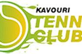 Tennis Coach | KAVOURI TENNIS CLUB | Greece