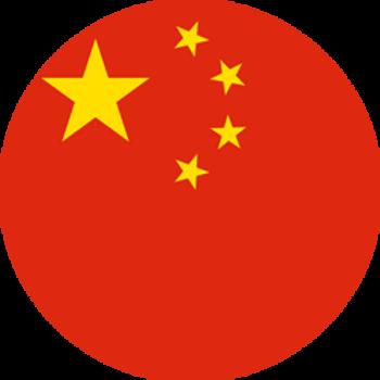 Coach | Serie A Academy | China