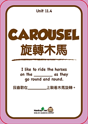 11.5 Unit 11 flashcard_頁面_08.png