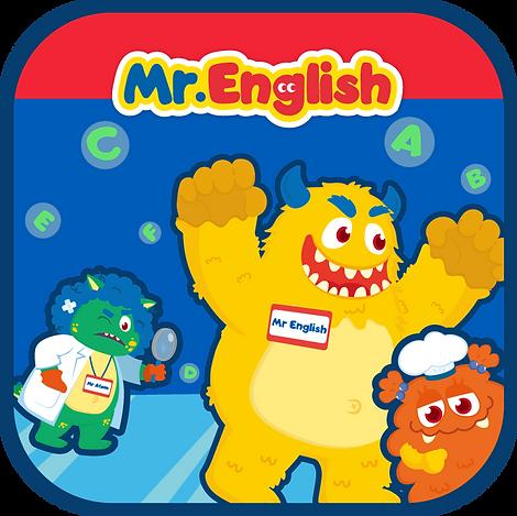 mr. english entrance