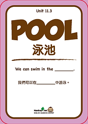 11.5 Unit 11 flashcard_頁面_06.png