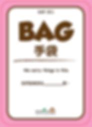 Screen Shot 2020-05-13 at 10.13.11 AM.jp